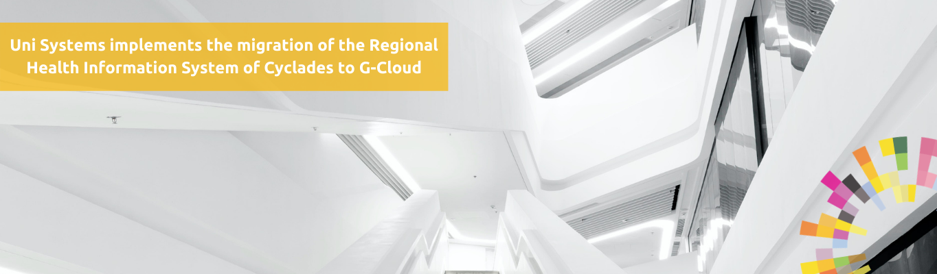 Regional Health Information System of Cyclades to G-Cloud